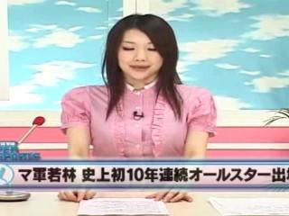 Image 1: Une actrice de porno japonnais presente les info en se faisant baiser