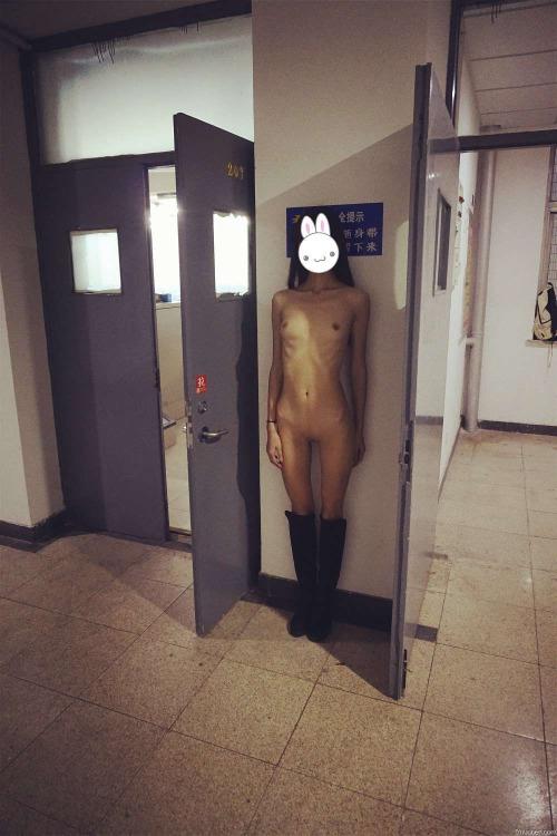 rencontre femme japonaise forum