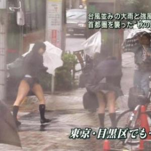 Oops! Quand le vent souffle au Japo...